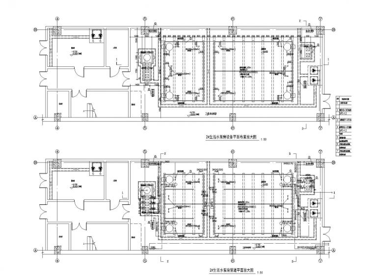 大型CBD给排水消防施工图设计(含计算书)