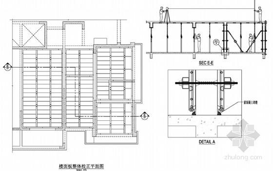 [安徽]钢筋混凝土框架结构住宅铝合金模板工程施工方案