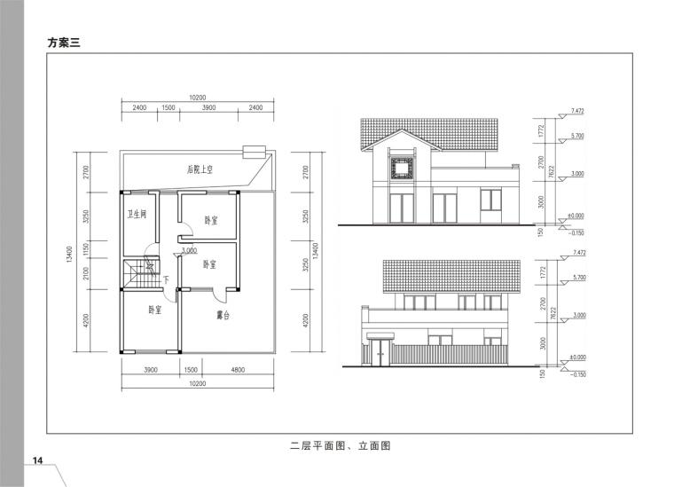 新农村建设农房设计(7个方案,可供参考,实用美观)-14.jpg