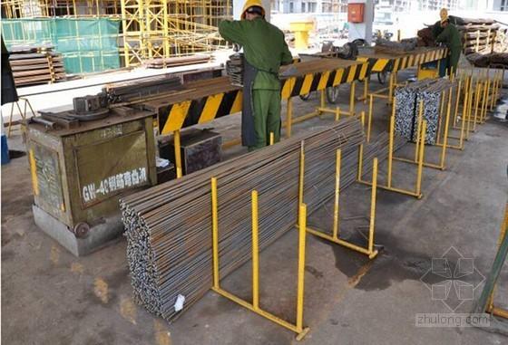 大型施工企业钢筋工程施工作业指导书