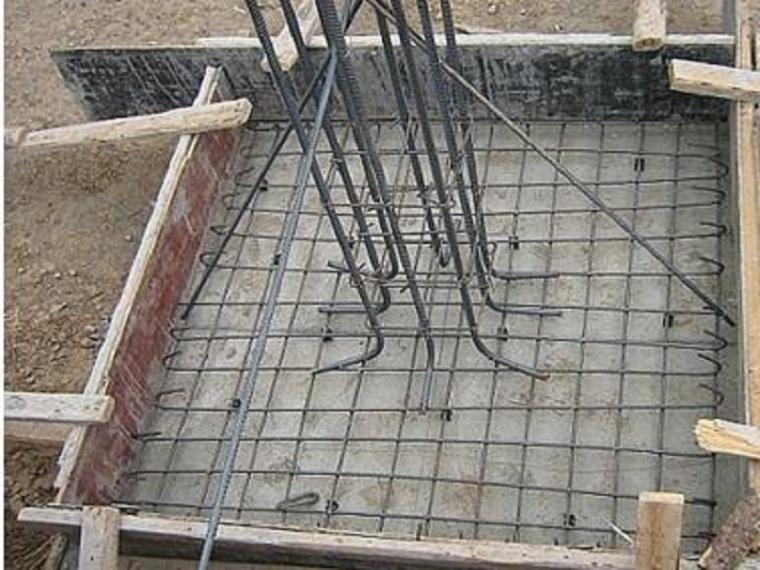 钢筋混凝土扩展基础施工ppt版(共43页)