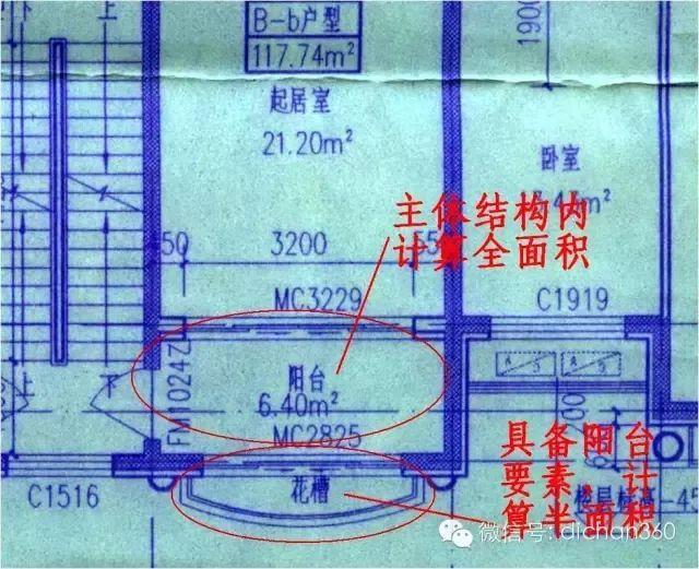 新建筑面积计算规则逐条解读,偷面积必先学!(下)_22