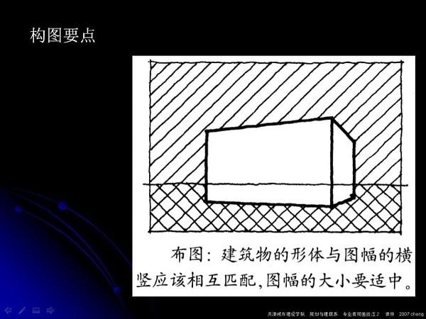 王子昂马克笔表现图例大放送~-p_large_6way_1db40000a4652d0b.jpg