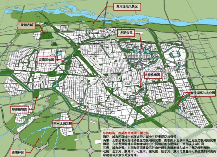 [河南]郑州西流湖生态智慧新城城市设计(滨水)B-2景观布局