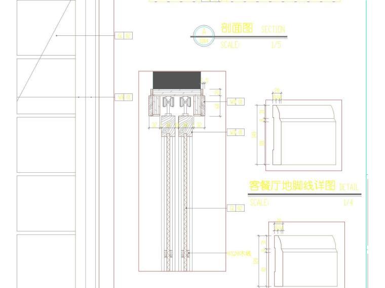 [广东]样板房电路施工图设计
