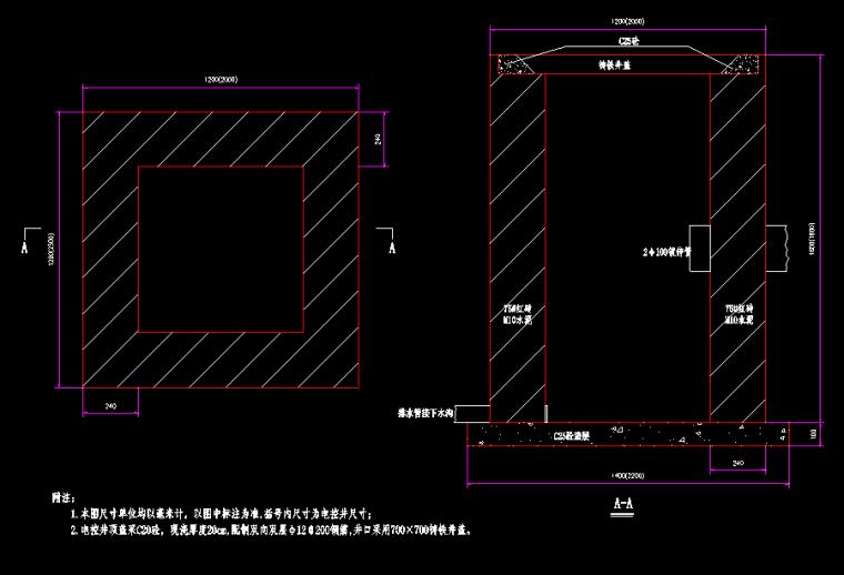 UPVC管与检查井连接图资料下载-道路工程检查井电控井设计图