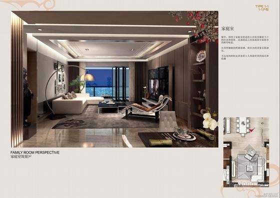 [上海]国际花园别墅三个户型室内装修室内文本汇报方案家庭室效果图