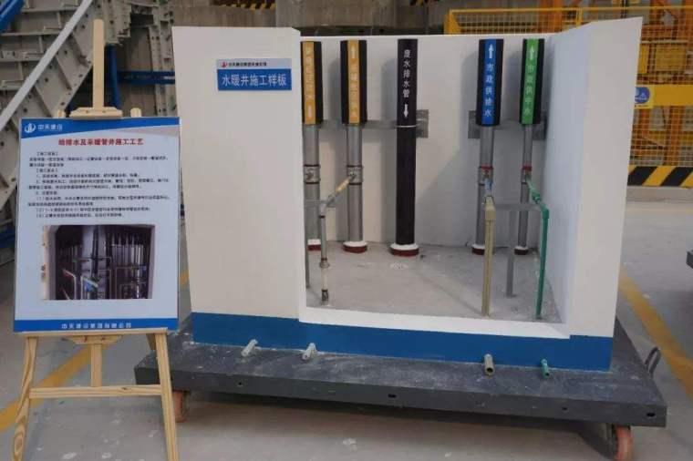 建筑水暖电安装样板与质量通病讲解(图文并茂)