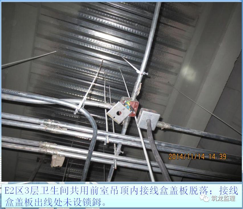 机电安装监理质量控制要点,从原材料进场到调试验收全过程!_25