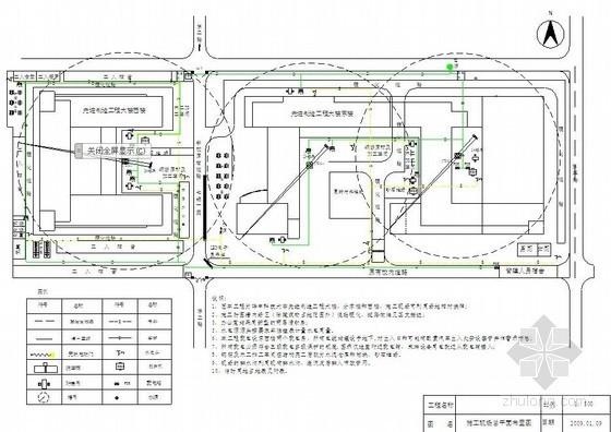 [湖北]框架结构综合大楼施工组织设计(207页)