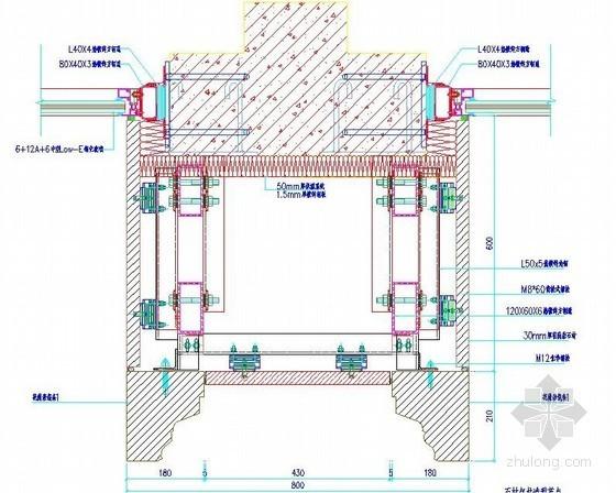 石材包柱造型节点