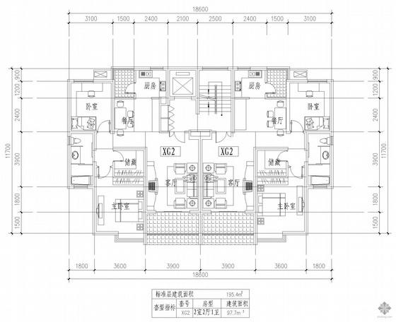板式高层一梯两户二室二厅一卫户型图(195/195)
