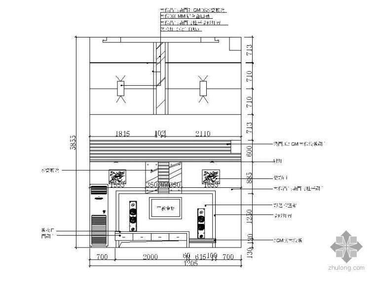 [厦门]楼中楼设计方案(含效果)Ⅰ_2