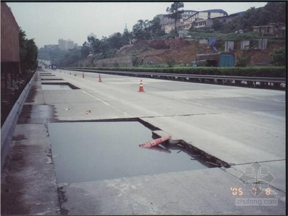 市政道路水泥混凝土路面改造技术100页