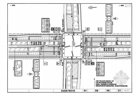 道路标志标线标牌全套设计图(41张 设计详细)