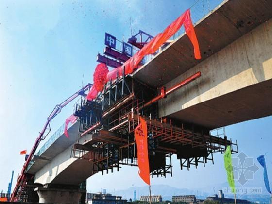 50+80+50m特大桥连续梁施工方案(三向预应力体系 含计算书 )