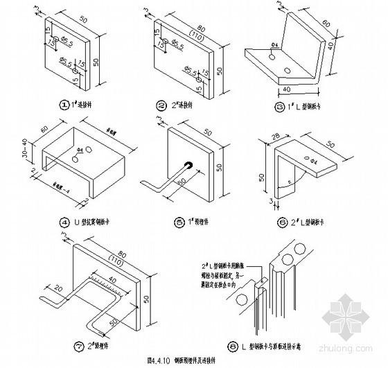 工业灰渣混凝土空心隔墙条板施工工法