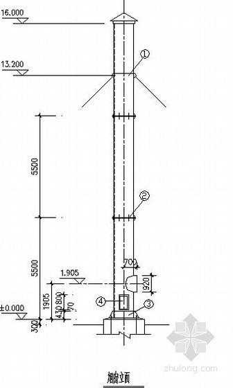 16米高钢烟囱节点构造详图