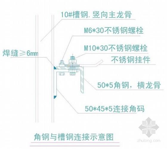 [天津]办公楼外墙装修改造施工组织设计(幕墙、饰面砖)