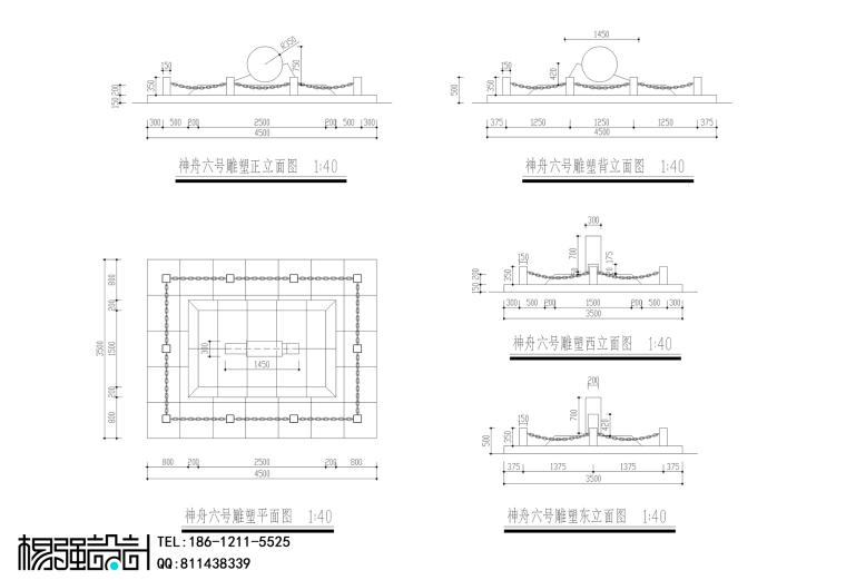神舟飞船1-6号落点雕塑[纪念版]—杨强设计_14