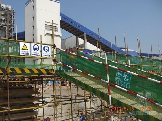 [宁夏]热电厂2X350MW机组工程主体结构施工组织设计(技术标 近300页)