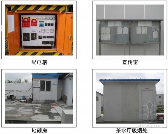 [上海]住宅楼工程创文明施工工地简介