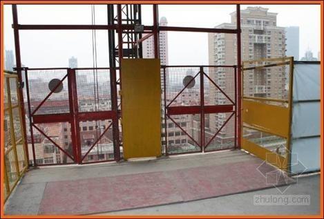 建筑工程化、定型化、标准化安全防护措施