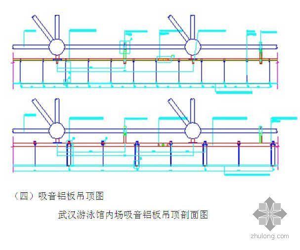 穿孔吸音铝板吊顶施工技术