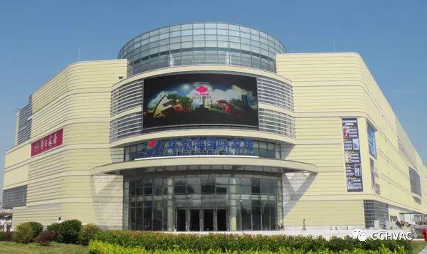 [案例]环渤海(滨海)名家居购物中心空调设计