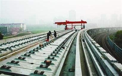 铁路工程质量创优目标及规划(13页)