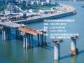 桥梁顶推施工过程中需要注意的事项