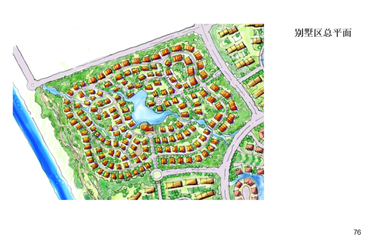 [辽宁]盘锦红海滩温泉小镇总体策划与概念性规划设计