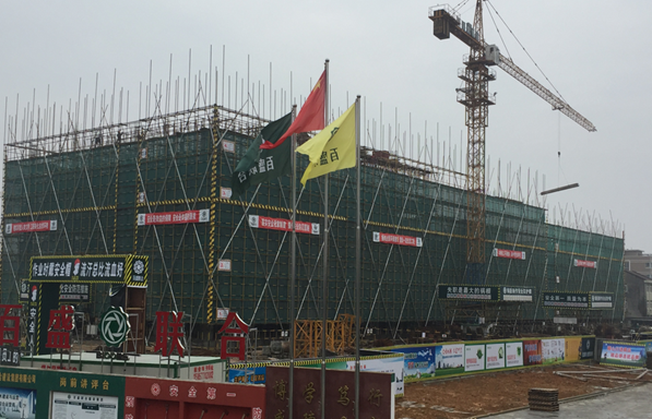 提高绿色施工(环境保护)管理水平人民医院迁工程QC小组
