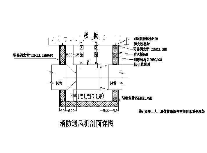 [广东]广发大厦全套暖通设计施工图(59层308米)