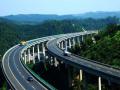 高速公路桥梁施工安全事故应急救援预案