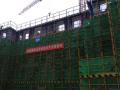 装配式建筑质量控制监理实施细则(图文并茂)