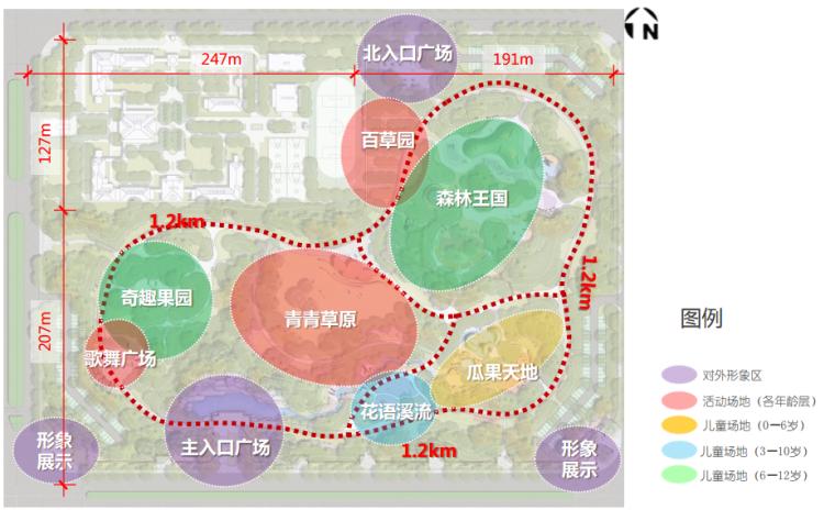 [河北]固安海德公园景观概念方案设计_5