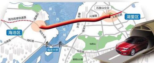 天堑变通途——专家解读海沧隧道建设难题