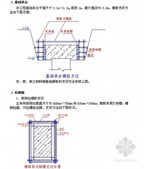 [新手必备]建筑安装工程造价员学习入门资料汇编(识图、算量、计价)900余页