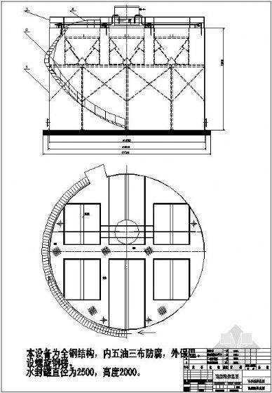 UASB反应器的设计计算资料下载-UASB池体总图