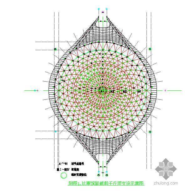 上海某大学比赛馆大型钢网架结构卸载专项施工方案
