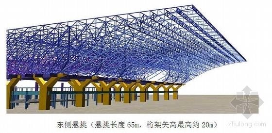 某火车站站房及雨棚钢结构施工方案(大跨度空间管桁架)