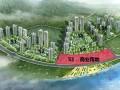 [广东]街区式商业项目市场分析及产品定位(188页)