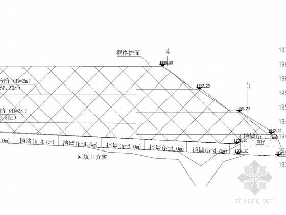 [贵州]32米高填方边坡挡墙加框格梁护坡支护设计(含计算书)