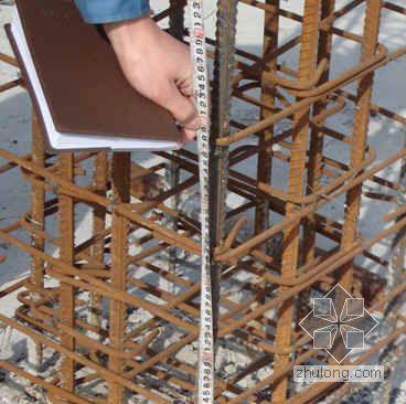 建筑工程质量通病及防治措施(PPT)