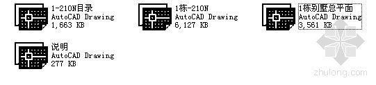 丹堤C区1号楼建筑施工图-4