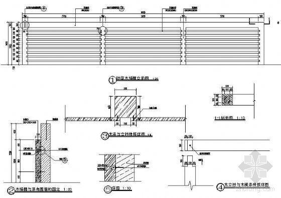 木格栅节点详图