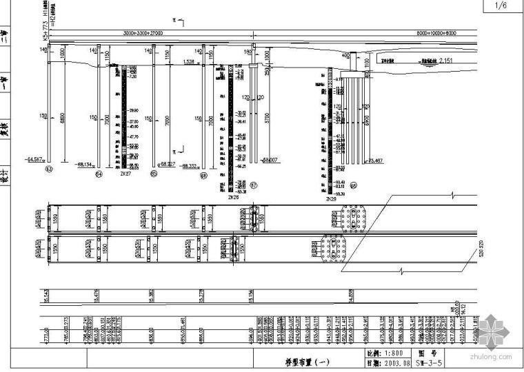 苏州某特大桥设计图纸