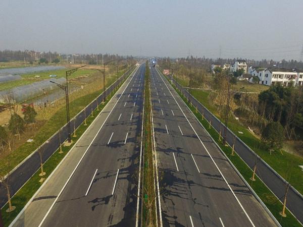 四级公路改扩建工程可行性研究报告