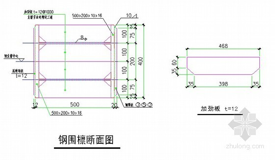 [福建]钢厂水处理基坑支护施工方案(搅拌桩 钢板桩)